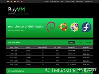 BuyVM上货通告:北京时间23日晚间21点整