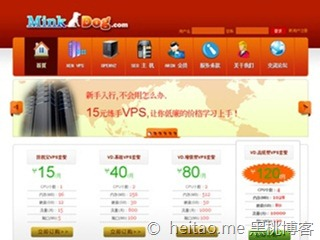 MinkDog – OpenVZ-512MB/768MB/20GB/500GB 堪萨斯 6折 29元