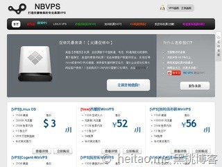 NBVPS– 推出Xen VPS,512M/15G/无限流量/支持Win 月付52元