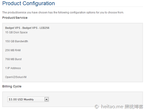SemoWeb – 256M 15GB 150GB OpenVZ 3美元/月