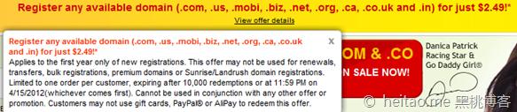 Godaddy – 域名注册优惠码 只要2.49美金首年