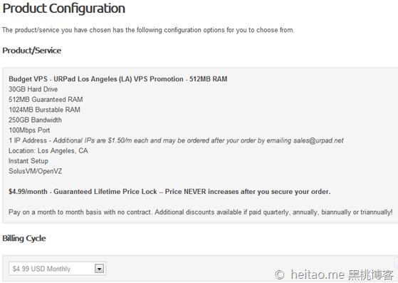URPad – 新出特价VPS 4.99美元 OVZ 512M 30G 250G 洛杉矶