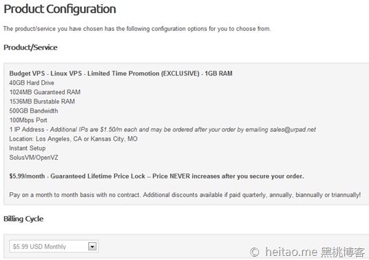 URPad – 特价VPS 5.99美元 OVZ 1G 40G 500G 洛杉矶