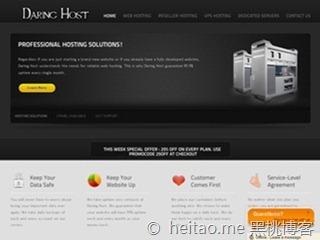 DaringHost – 256M/512M/20G/500G+15G备份空间 首月5美元
